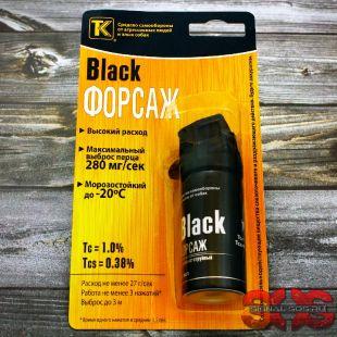 Газовый баллончик «BLACK ФОРСАЖ» 65 мл