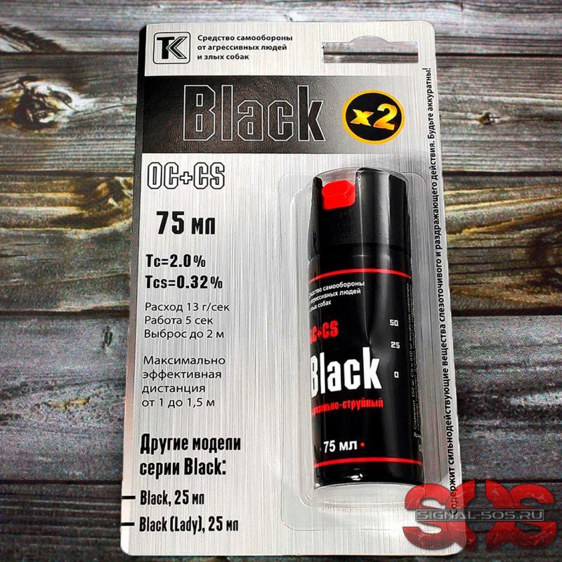 Газовый баллончик Black 75 мл. (обновленный x2)