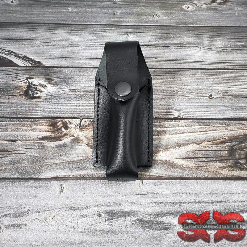 Кожаный чехол для горизонтального и вертикального ношения под 75 мл.