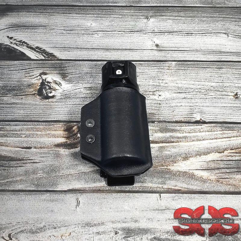 Чехол (паучер) из АБС-пластика для газового баллончика объёмом 65, 75 и 100 мл.