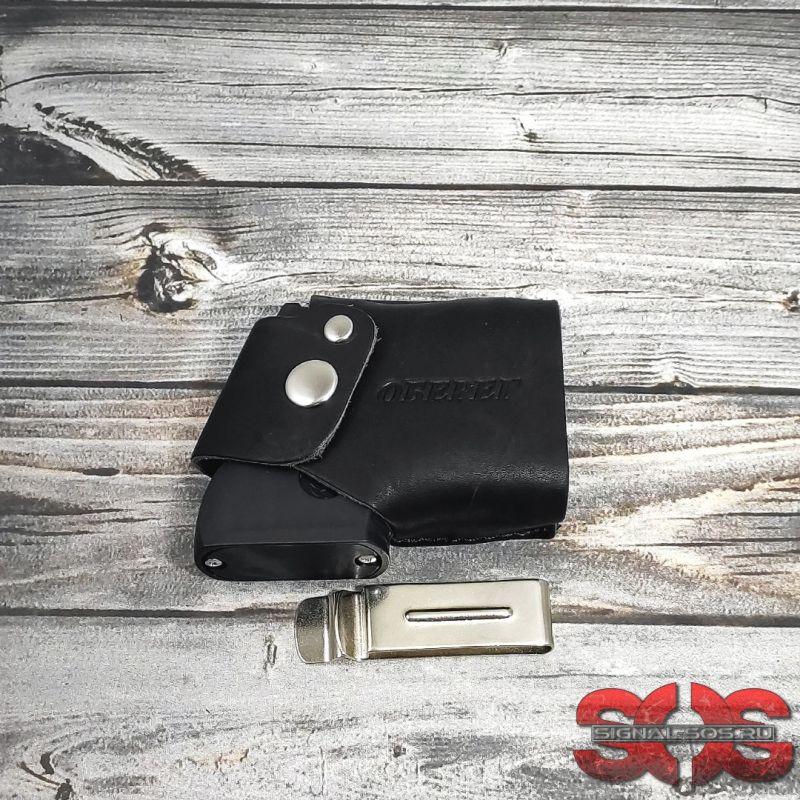 Кобура кожаная поясная для аэрозольного пистолета ОБЕРЕГ с металлической скобой
