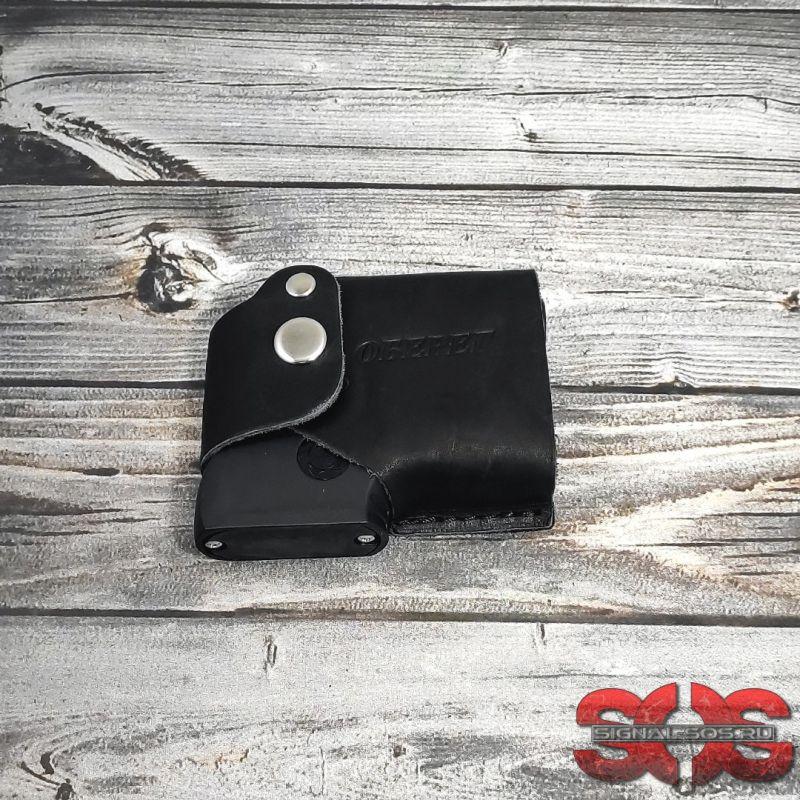 Кобура кожаная поясная для аэрозольного пистолета ОБЕРЕГ на ремень