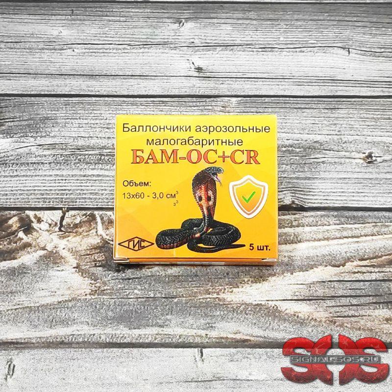 БАМ-ОС+CR 13x60 КОБРА от А+А