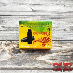 БАМ-OC+CR 18x55 «СКОРПИОН»