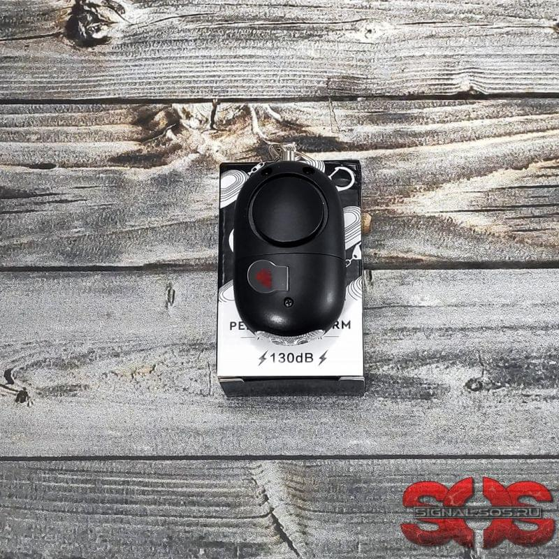 Брелок-сирена Personal Alarm AF-9300 с фонариком