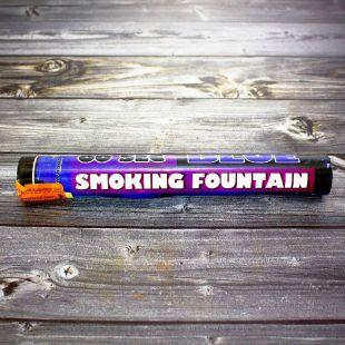 Цветной дым «Smoke Fountain» (60) синий
