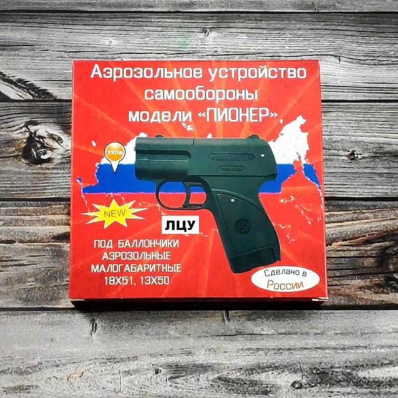 Аэрозольный (сигнальный) пистолет ПИОНЕР с ЛЦУ