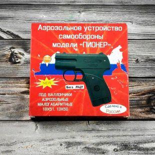 Аэрозольный пистолет «ПИОНЕР»