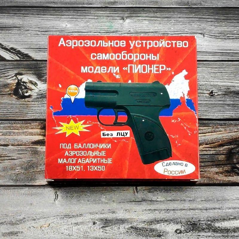 Аэрозольный пистолет ПИОНЕР от А+А