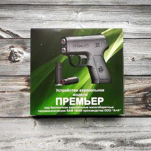 Аэрозольный пистолет «ПРЕМЬЕР»