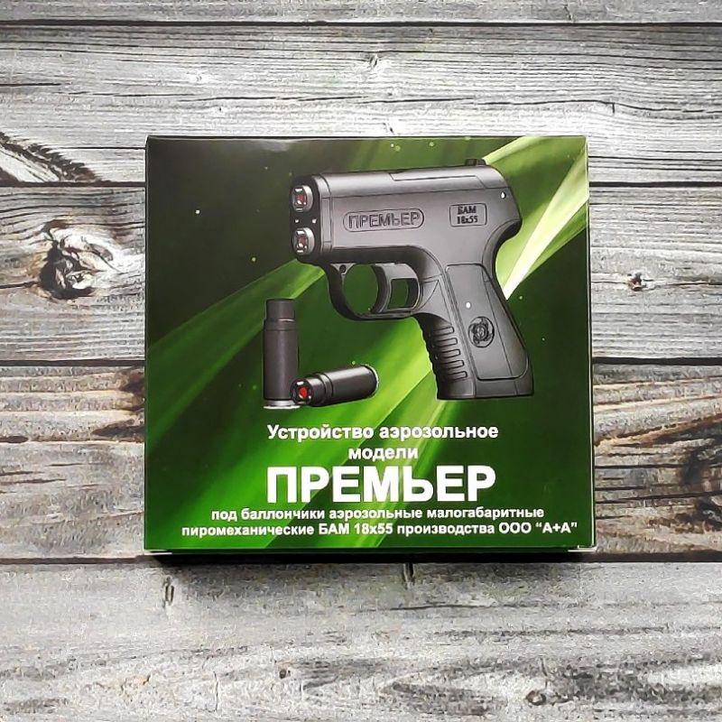 Аэрозольный пистолет ПРЕМЬЕР от А+А