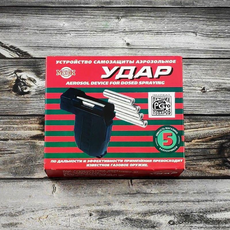 Аэрозольный пистолет УДАР от Кировский завод МАЯК