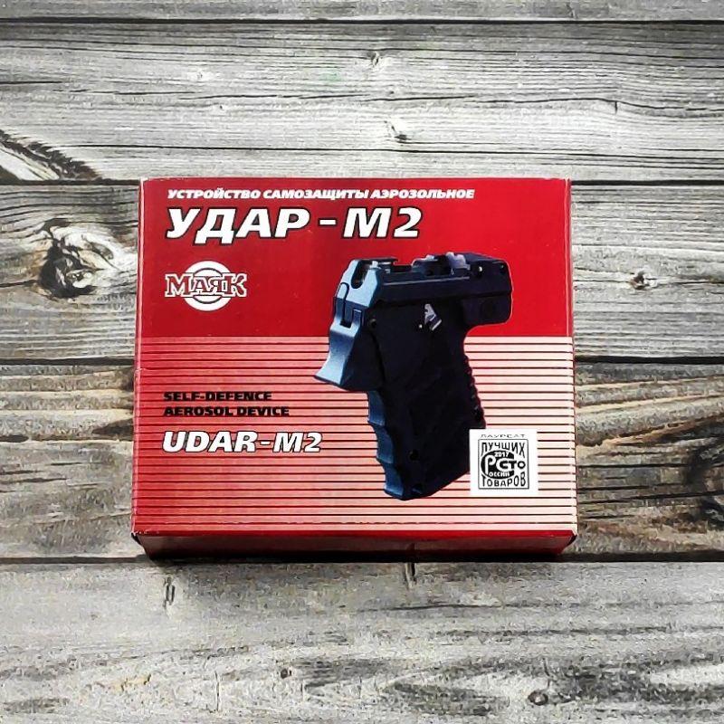 Аэрозольный пистолет Удар-М2 чёрный